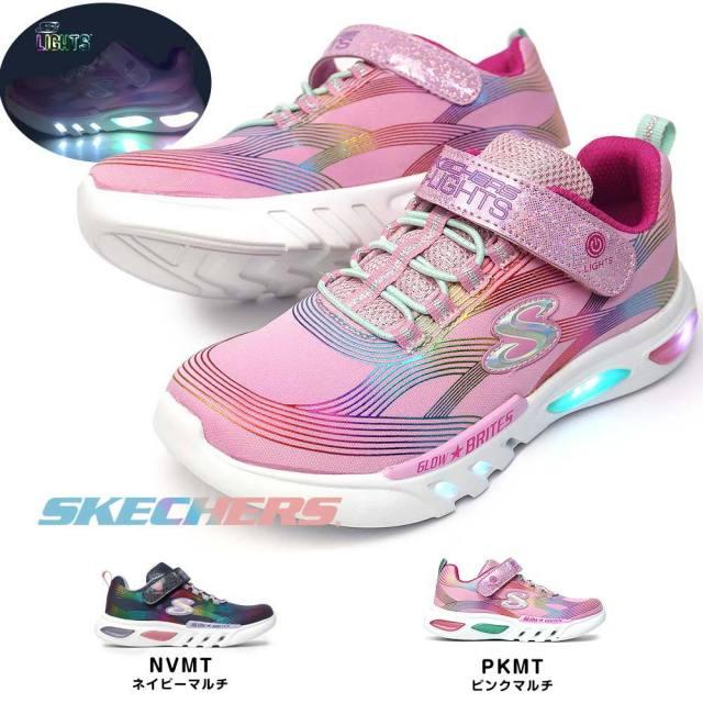 スケッチャーズ 光る靴 ガールズ 302306L エスライツ GLOW BRITES スイッチ付き 子供靴 女の子 スニーカー キッズ ジュニア SKECHERS Girls S LIGHTS GLOW BRITES