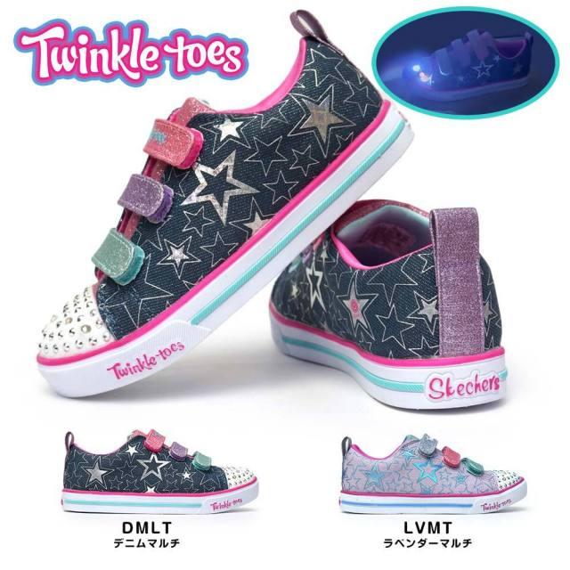 スケッチャーズ 光る靴 ガールズ 314036L エスライツ Twinkle Toes スターズ 星 子供靴 スニーカー キッズ ジュニア 女の子 SKECHERS Girls S LIGHTS SPARKLE LITE STARS THE LIMIT