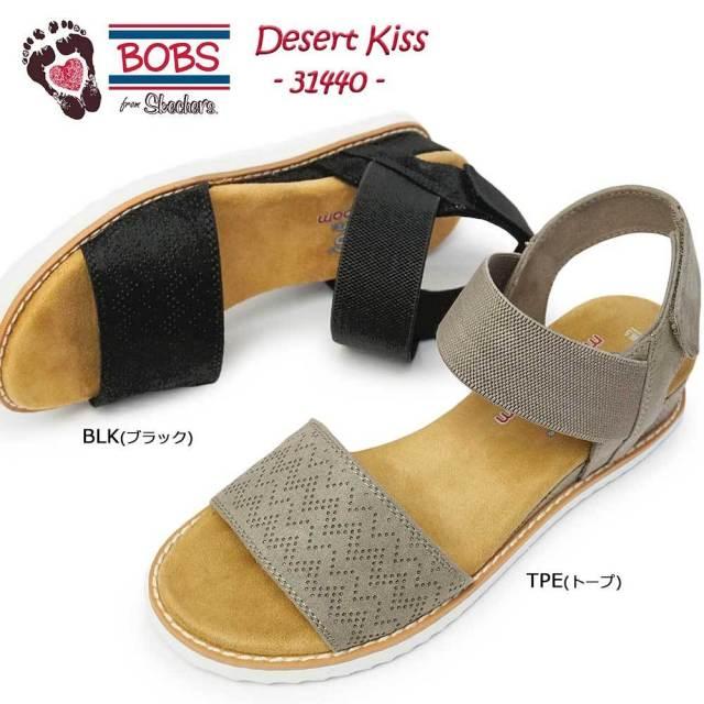 スケッチャーズ レディース サンダル 31440 ボブス ストラップ ペタンコ リゾート SKECHERS BOBS Desert Kiss コンフォート フラット