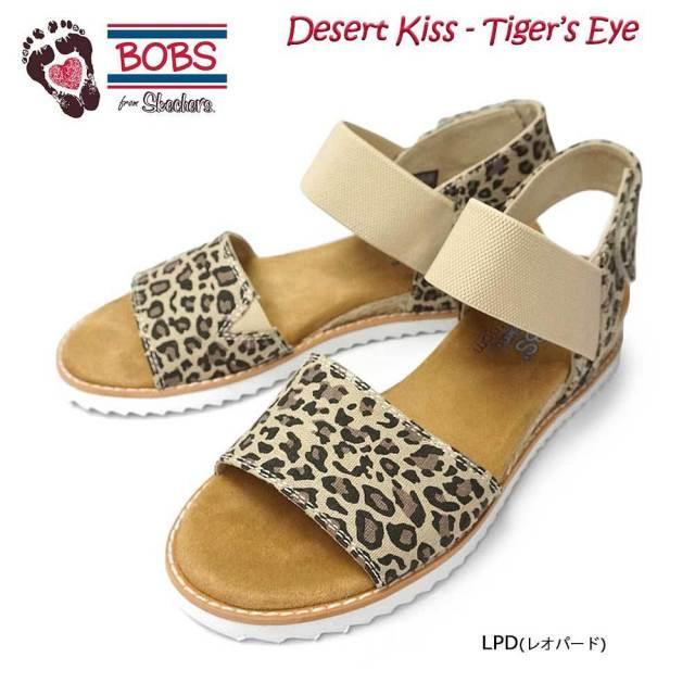 スケッチャーズ レディース サンダル 33385 ボブス レオパード 豹柄 ストラップ ペタンコ リゾート SKECHERS BOBS Desert Kiss - Tiger's Eye コンフォート フラット