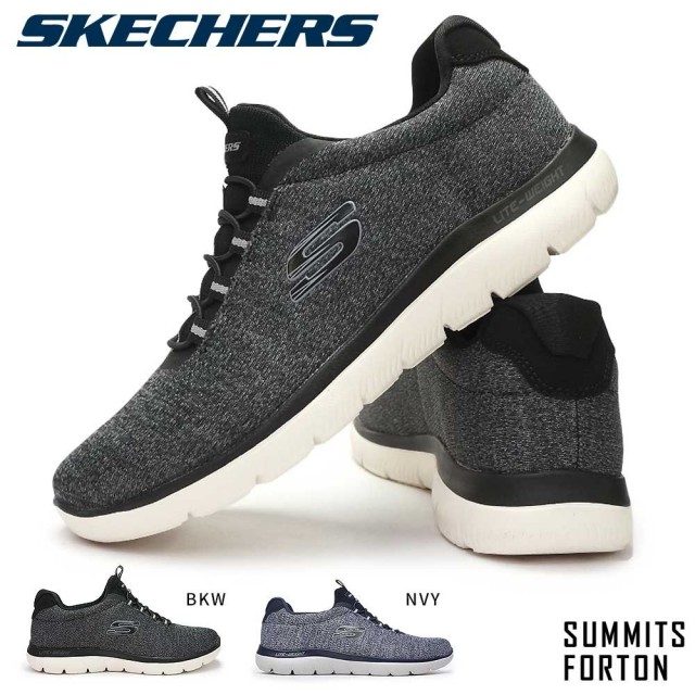 スケッチャーズ スニーカー メンズ 52813 サミッツ フォートン スリッポン ウォーキングシューズ 運動靴 メモリーフォーム SKECHERS SUMMITS FORTON