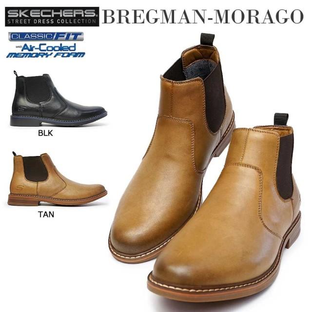 スケッチャーズ メンズ ブーツ 66406 BREGMAN-MORAGO サイドゴア レザー チェルシーブーツ SKECHERS BREGMAN - MORAGO