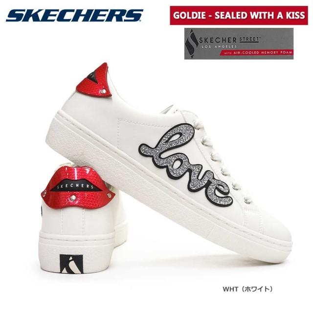 スケッチャーズ スニーカー レディース 73859 ゴールディ 白 SKECHERS STREET Goldie - Sealed with a kiss シールドウィズアキス
