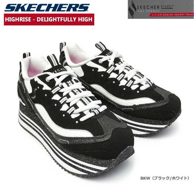 スケッチャーズ スニーカー レディース 73938 厚底 ハイライズ 黒 SKECHERS STREET HIGHRISE DELIGHTFULLY-HIGH