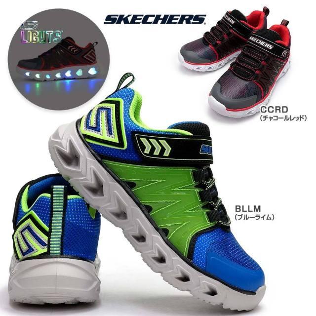 スケッチャーズ 光る靴 90585L BLLM CCRD エスライツ ボーイズ 子供靴 スニーカー 男の子 ジュニア SKECHERS S LIGHTS HYPNO FLASH 2.0