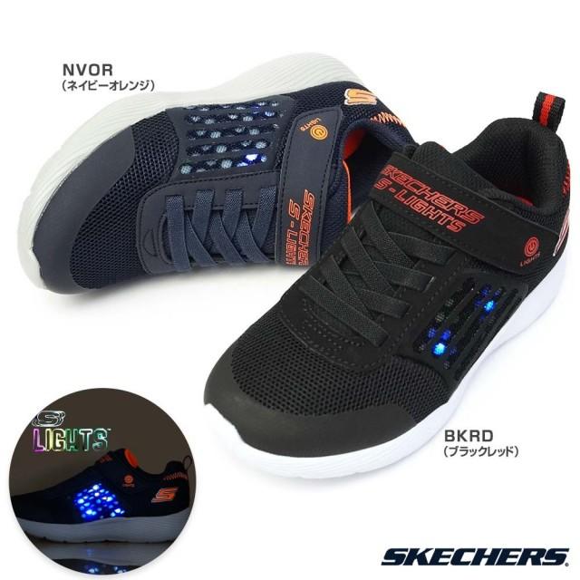 スケッチャーズ 光る靴 90740L ダイナライツ ボーイズ 子供靴 スニーカー 男の子 ジュニア SKECHERS S LIGHTS DYNA-LIGHTS