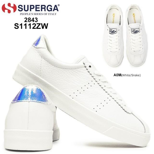 スペルガ スニーカー レディース 2843 S1112ZW COMFLEAIRIDESCENTSNAKEW レザー シンプル SUPERGA Sport 運動靴 通学 通勤 ホワイト 白