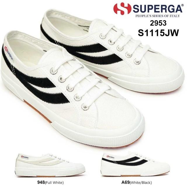 スペルガ スニーカー レディース 2953 S1115JW COTUEMBLOGO ロゴ刺繍 SUPERGA 948 A69