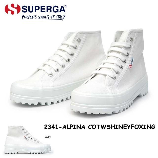 スペルガ スニーカー レディース S111TCW 2341 ALPINA COTWSHINYFOXING セレブ イタリア 白 WHITE ハイカット SUPERGA