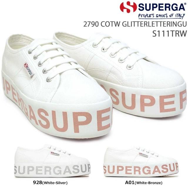 スペルガ スニーカー レディース 厚底 S111TRW 2790 COTW GLITTERLETTERING コットン SUPERGA 928 A01 ホワイト 白