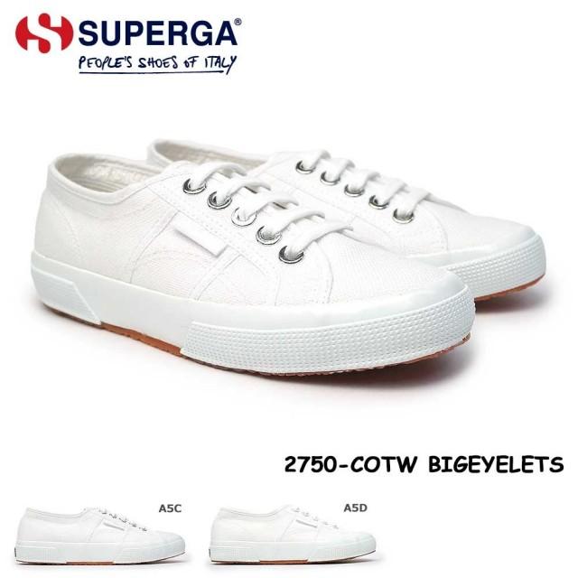 スペルガ スニーカー レディース S111UJW 2750 COTW BIGEYELETS ビッグアイレッツ セレブ イタリア ウィメンズ リゾート 白 ホワイト SUPERGA