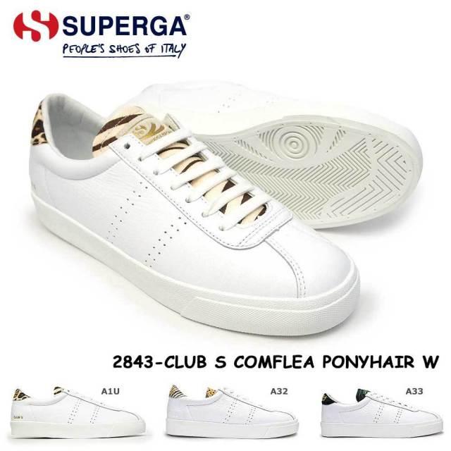 スペルガ スニーカー レディース S111WMW 2843 CLUB S COMFLEA PONYHAIR W レザー SUPERGA SPORT