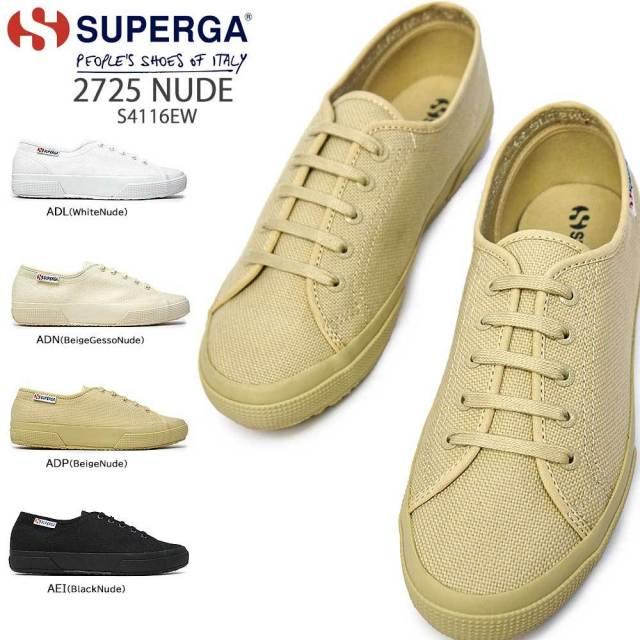 スペルガ スニーカー レディース メンズ S4116EW 2725 NUDE クラシック ローカット 軽量 SUPERGA ADL ADN ADP A