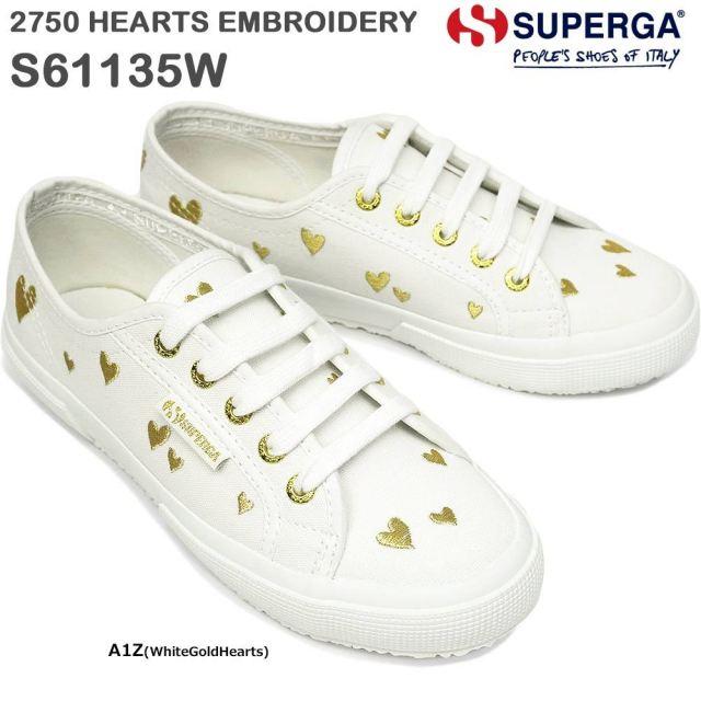 スペルガ スニーカー レディース S61135W 2750 HEARTS EMBROIDERY ハート 刺繍 ゴールドハトメ SUPERGA A1Z
