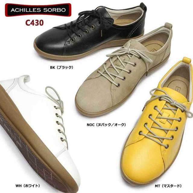 アキレス ソルボ レディース C430 スニーカー レザーシューズ 2E 靴 本革 カジュアル ACHILLES SORBO スエード