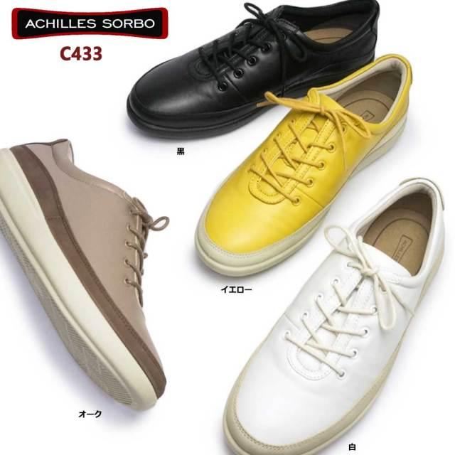 アキレス ソルボ レディース C433 スニーカー レザーシューズ 2E 靴 本革 カジュアル ACHILLES SORBO