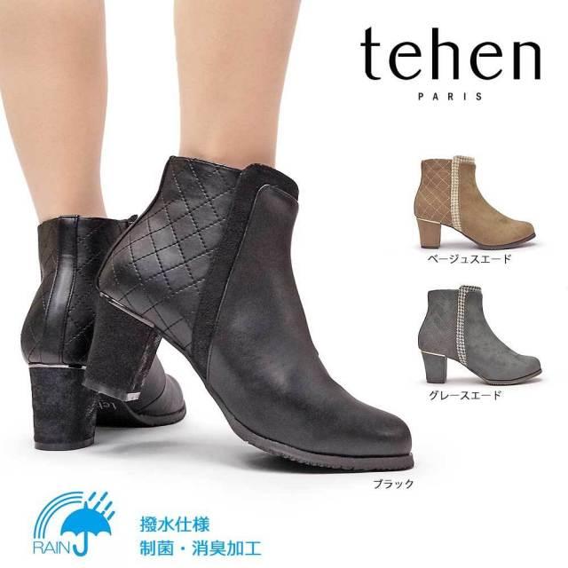 テーン 靴 ブーツ TN4012 ショート レディース キルティング 美脚 スエード tehen ショート
