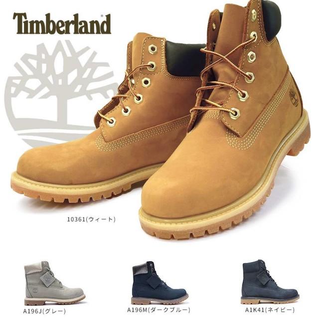 ティンバーランド シックスインチ プレミアム ブーツ レディース ショートブーツ 防水 アウトドア Timberland 6inch Premium boots 10361 A196J A196M A1K41