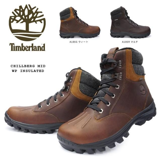 ティンバーランド チルバーグミッド ウォータープルーフ インサレーテッド 正規品 メンズブーツ 防水 本革 Timberland CHILLBERG MID WP INS