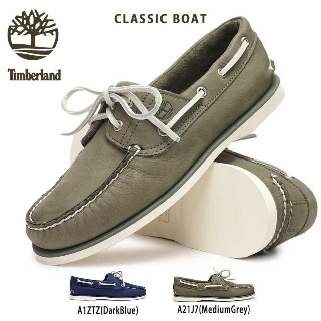 ティンバーランド デッキシューズ クラシック ボート モカシン メンズ レザー Timberland Classic Boat A21J7 A1ZTZ