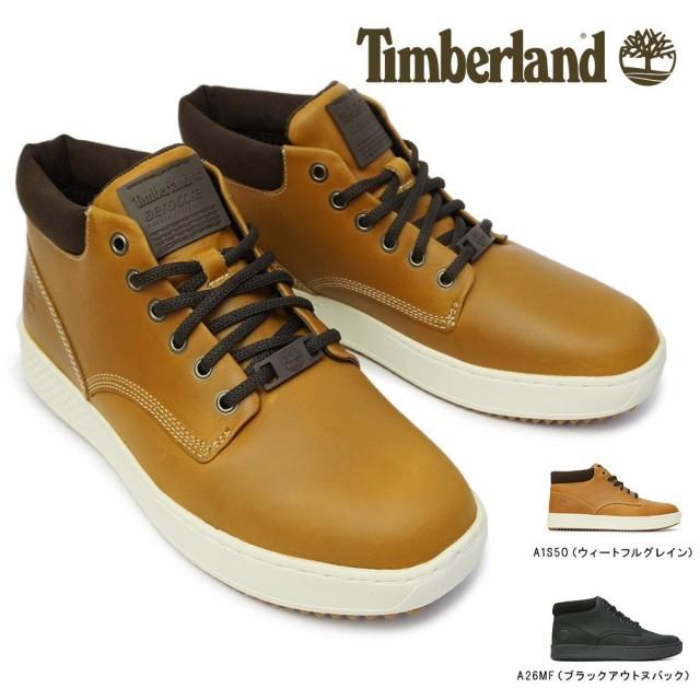 ティンバーランド メンズ ブーツ シティローム チャッカ カップソール 本革 軽量 Timberland CITYROAM CUPSOLE CHUKKA