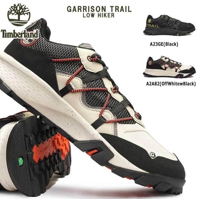 ティンバーランド 靴 メンズ スニーカー ギャリソン トレイル ロー ハイカー アウトドア トレッキング Timberland GARRISON TRAIL LOW