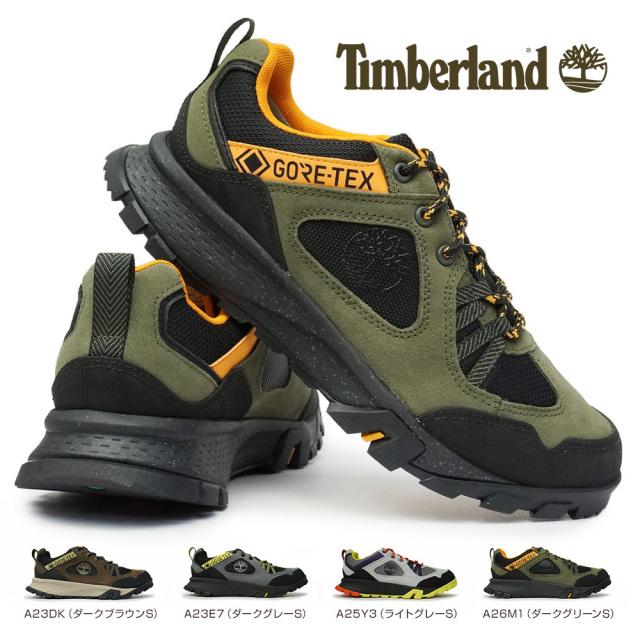 ティンバーランド 防水 靴 メンズ ギャリソン トレイル ゴアテックス ロー ハイカー アウトドア トレッキング スニーカー Timberland GARRISON TRAIL GTX LOW HIKER