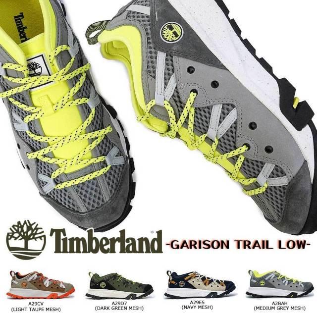 ティンバーランド 靴 メンズ スニーカー ギャリソン トレイル ロー アウトドア ハイキング メッシュ ファブリック Timberland GARRISON TRAIL LOW