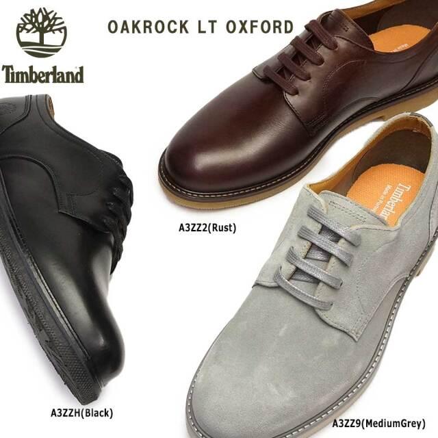 ティンバーランド 靴 メンズ カジュアルシューズ オークロック オックスフォード シューズ 本革 レザー スエード Timberland OAKROCK LT Oxford