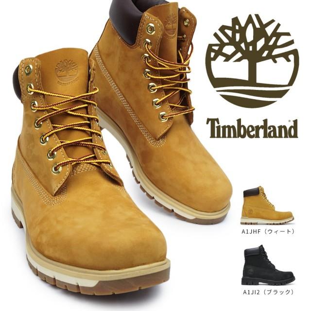 ティンバーランド 防水 ブーツ ラドフォード シックスインチ ウォータープルーフ 正規品 メンズ 本革 6インチ Timberland RADFORD 6INCH WP BOOT