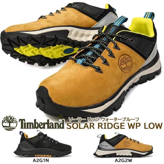 ティンバーランド 靴 撥水 ソーラー リッジ WP ロー ハイカー アウトドアシューズ トレッキング メンズ Timberland SOLAR RIDGE WP LOW HIKER