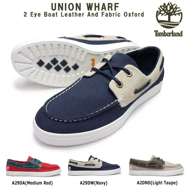 ティンバーランド 靴 メンズ ユニオン ワーフ 2EYE ボート レザー スニーカー デッキシューズ オックスフォード キャンバス Timberland UNION WHARF 2Eye Boat Leather and Fabric Oxford