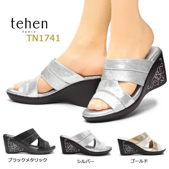 テーン ミュール サンダル TN1741 レディース 靴 ウェッジヒール 厚底 美脚 脚長 履きやすい tehen ウェッジ オープントゥ tehen ウェッジ オープントゥ