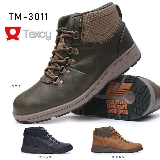 テクシー メンズ ブーツ 防水 TM-3011 耐滑 カジュアル 雪国 紳士 アシックス商事 雪道 asics Texcy TM-3011