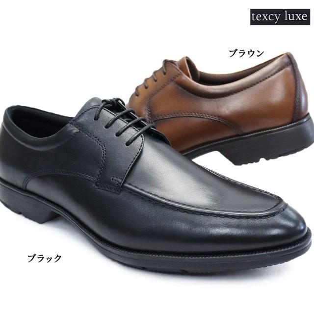 メンズビジネスシューズ テクシーリュクス TU7773 【アシックス商事】 軽量 本革 紳士靴 texy luxe