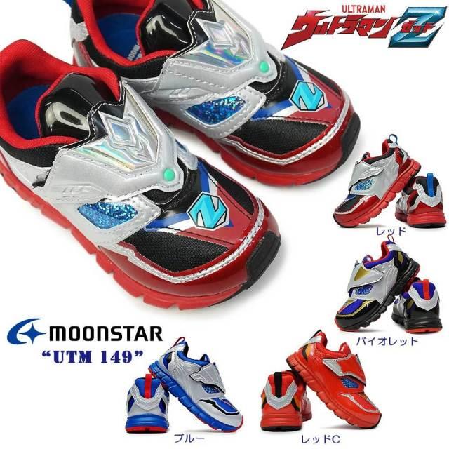 ウルトラマン Z 靴 スニーカー UTM149 マジック式 アウトドア 抗菌防臭 子供靴 ムーンスター MoonStar ウルトラマンZ