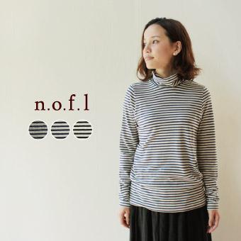 【nofl】グランコットガーゼボーダーハイネック