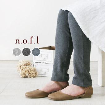 【nofl】オーガニックコットン 10分丈レギンス