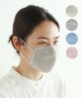 抗菌防臭ニットマスク