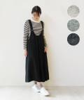 【nofl】ラミーリネンサロペットスカート