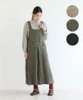 【nofl】トリプルウォッシュサロペットスカート
