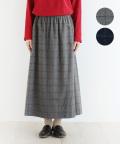 【nofl】コットンシャギーチェックラップスカート