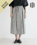 nofl 綿麻ウエストリボンスカート