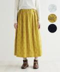 【nofl】綿麻ドットジャガードスカート