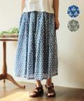 YARRA ツリープリントスカート