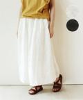 YARRA 刺繍リバーシブルスカート