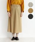 【YARRA】シャンブレープリーツスカート