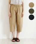 【YARRA】コットン八分丈パンツ