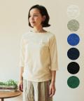 【NARU】ムラ糸リサイクル天竺七分袖カットソー