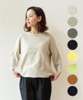 【NARU】 ムラ糸リサイクル天竺ワイドプルオーバー